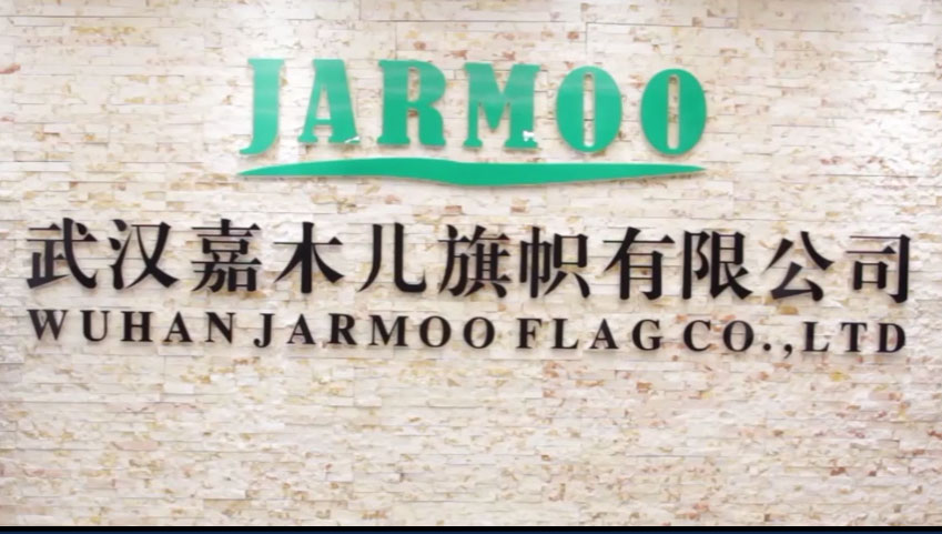 Jarmoo  Array image8