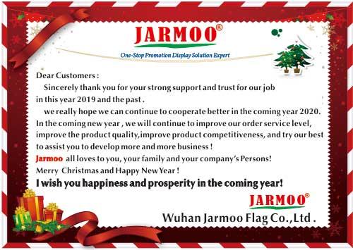 Jarmoo  Array image407