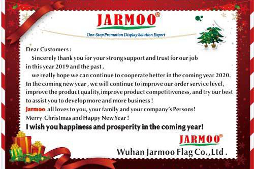 Jarmoo  Array image425
